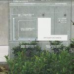 新スタジオ棟周辺平面図 白く塗りつぶされたところが「公開空地」となる予定です。